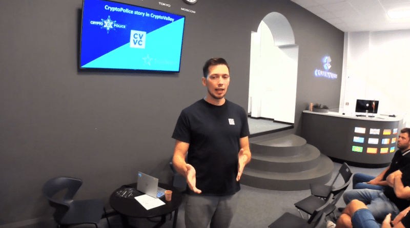 CryptoPolice - experience in CryptoValley Labs accelerator